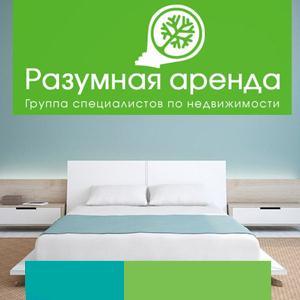 Аренда квартир и офисов Орловского