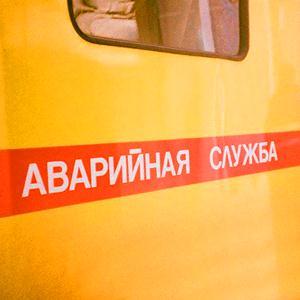 Аварийные службы Орловского