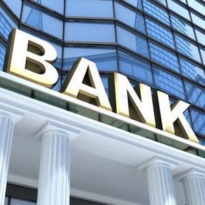 Банки Орловского