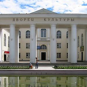 Дворцы и дома культуры Орловского