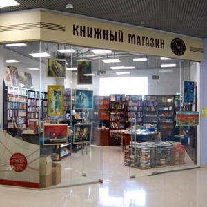 Книжные магазины Орловского