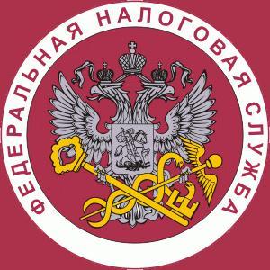 Налоговые инспекции, службы Орловского