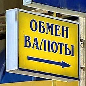 Обмен валют Орловского