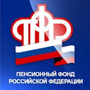 Пенсионные фонды Орловского