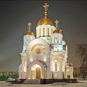 Религиозные учреждения Орловского
