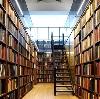 Библиотеки в Орловском