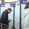 Центры занятости в Орловском