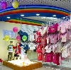 Детские магазины в Орловском