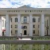 Дворцы и дома культуры в Орловском