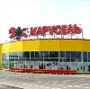 Гипермаркеты в Орловском