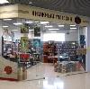 Книжные магазины в Орловском