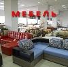 Магазины мебели в Орловском