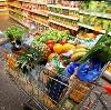 Магазины продуктов в Орловском