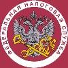 Налоговые инспекции, службы в Орловском