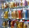 Парфюмерные магазины в Орловском