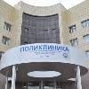 Поликлиники в Орловском