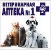 Ветеринарные аптеки в Орловском
