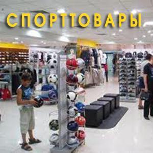 Спортивные магазины Орловского